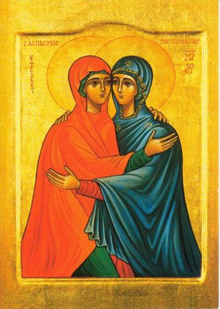 Icon of the Visitation greeting card